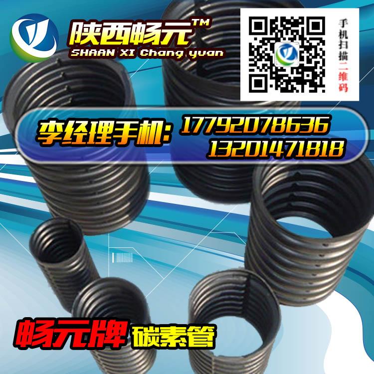 PE碳素波纹管产品图片