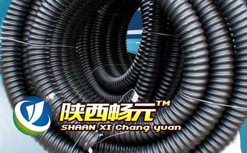 HDPE150电力碳素管