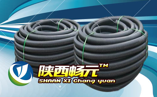 碳素波纹电缆保护管